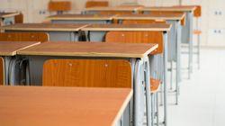 교육개혁의 새
