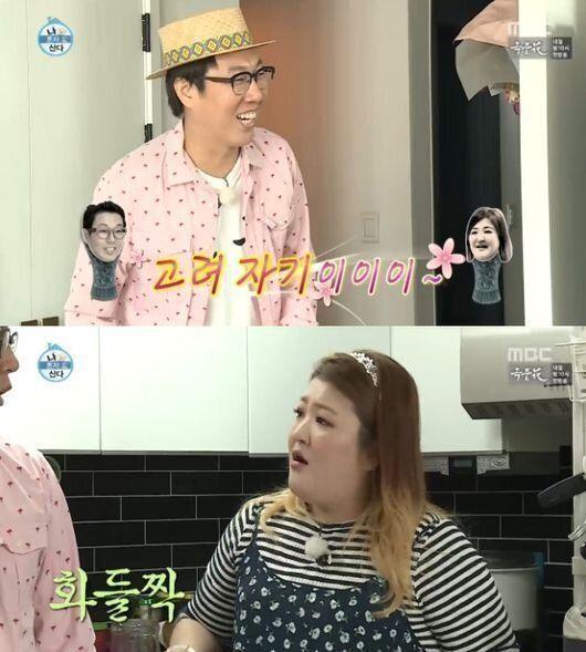 [어저께TV] '나혼자산다' 김영철♥이국주, '우결' 왜