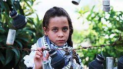 팔레스타인의 가장 어린