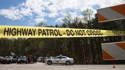 오하이오에서 연쇄 총기살인 사건