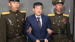 북한, 한국계 미국인에 10년 노동교화형