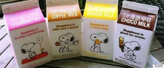 '스누피 우유'와는 정반대의 효과를 가진 음료가