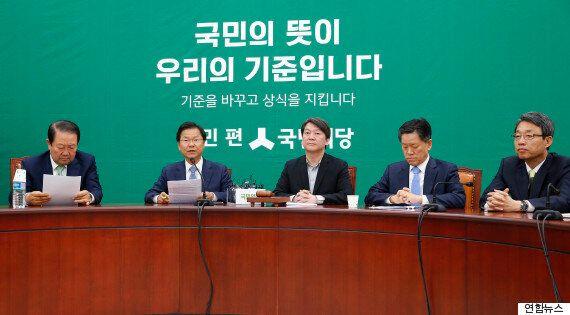 국민의당, 새누리당과의 연립정부 구성도