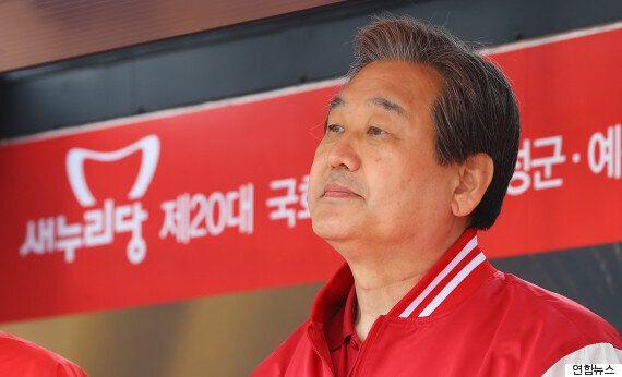 김무성 새누리당 대표의 묵시록 :