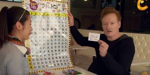 코난 오브라이언, 속성 한국어 수업을