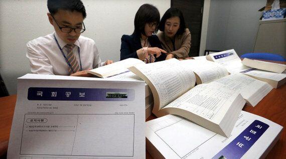 청렴성과 맞바꾼 흙수저(?) 후보들의 재산 신고