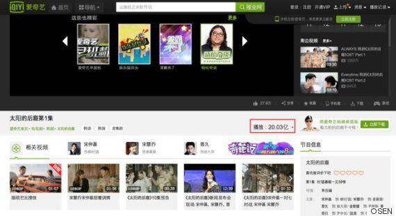 [Oh!쎈 초점] 20억 조회수·33% 시청률, 숫자로 본 '태후'