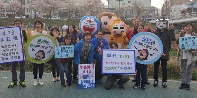 박주민 당선을 도왔던 사람들의