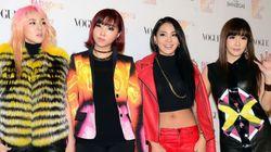공민지, 2NE1 탈퇴 공식