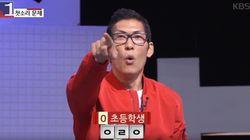 박준형과 잭슨이 출연한 전설의 '우리말
