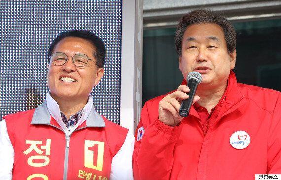 김무성, 전북 전주에서