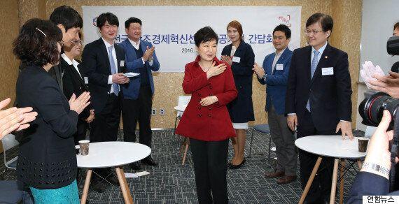 박근혜 대통령의 충북·전북 방문, 또 '선거개입' 논란을