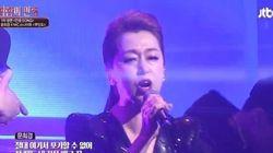 '힙합의 민족' 배우 문희경의 놀라운