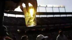 정부가 올해부터 야구장 '맥주보이'를 없애는