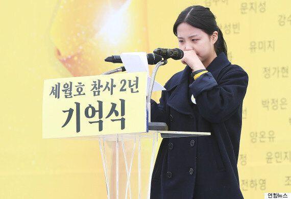 [세월호 참사 2주기] 단원고 2학년3반 고 박예슬 학생의 동생 예진 양이 보내는 편지