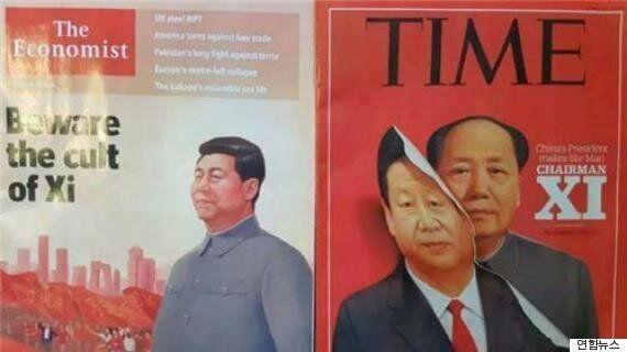 시진핑 비판한 뉴욕타임스, '만리방화벽'에