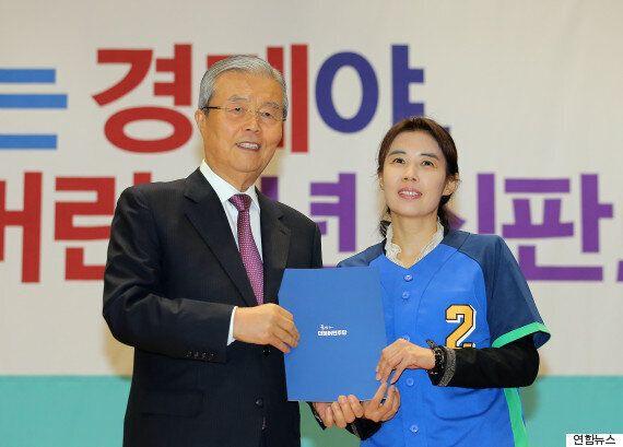 더불어민주당 '비례1번' 박경미 교수 논문 표절 의혹이 또