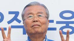 김종인, '국민의당'의 미래를