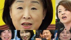'역대 최고로 많은' 여성 국회의원이