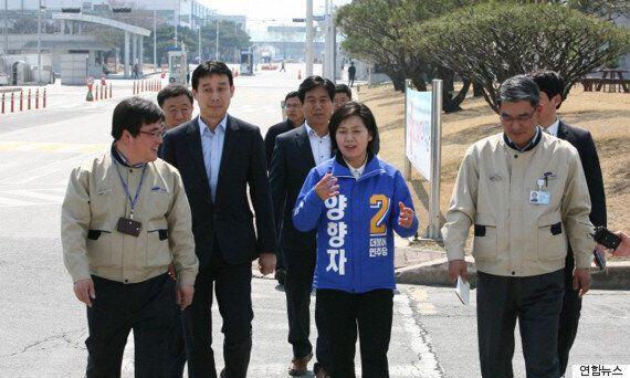 더불어민주당, 광주에 '삼성 미래 자동차 산업 투자유치'를