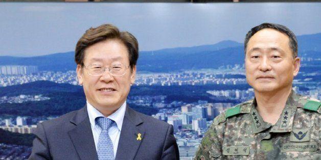 성남시, 복무 중 사망한 군인 화장장 사용료