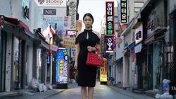 디올 '한국여자'의 이완 작가,