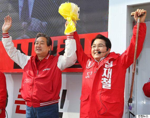 김무성, 야권 단일화를 비판하며