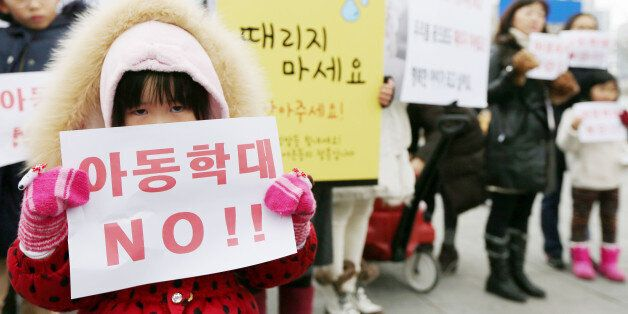 헌법재판소, '정서적 학대 처벌하는 아동복지법 규정 합헌
