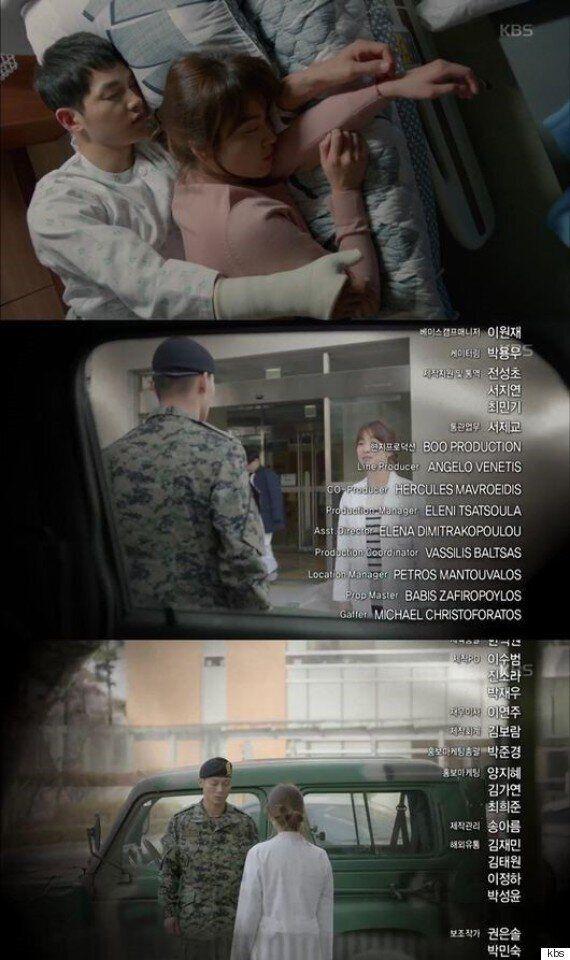 [Oh!쎈 초점] '태양의 후예' 김은숙이 또? 설마 새드엔딩