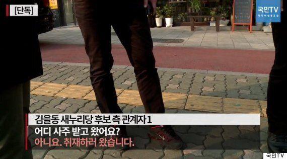 김을동 후보가 '토론회' 대신 '선거유세'를 택한 기막힌