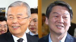 더민주-국민의당, '국정교과서 폐기 결의안'