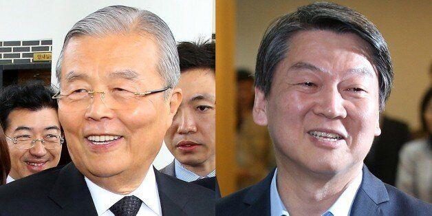 더불어민주당-국민의당, '국정교과서 폐기 결의안'
