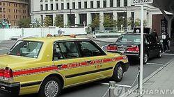 일본 도쿄의 택시 요금이 내년부터