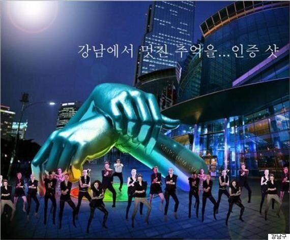 서울 코엑스에 5m '강남스타일 말춤 손목' 조형물이