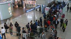 오늘 아침, 인천공항에 길게 선 이 줄의