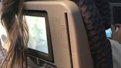 비행기에서 무례하게 구는 새로운 방법이