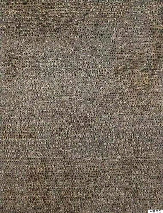 김환기의 '무제'가 47억원으로 국내 미술품 경매 최고가를