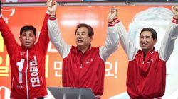 '세월호' 안산 단원에서 모두 '새누리당' 당선되는 '대참사' 벌어진