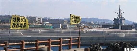 해군이 강정마을 주민에게 34억의 손배 폭탄을