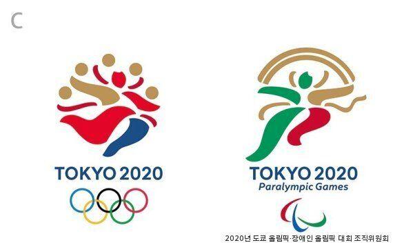 2020 도쿄 올림픽 새 엠블럼 후보 4개가