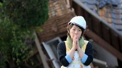 일본 2차 강진'에 대학생 주거단지도