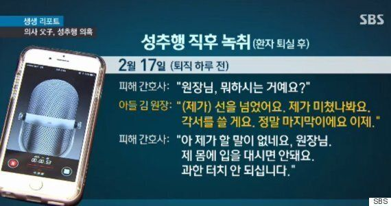 강남 유명병원에서 한 간호사가 당한 끔찍한