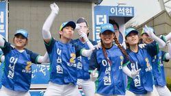 영상 하나로 유명해진 이석현 후보의