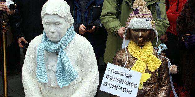 위안부 피해 할머니들, 헌법소원을