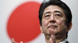 일본 '집단자위권법' 공식