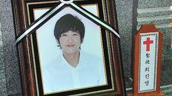 故최진영 사망 6주기...여전히 그리운
