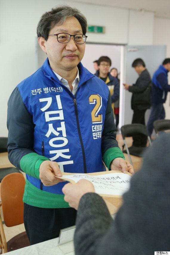 참여정부 통일부장관 정동영이 '친노'의 희생양이라고 말하는