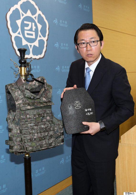 국방부가 '삼양컴텍'에 2700억 원의 방탄복 독점사업권을 준
