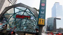 서울시가 12개 지하철역의 이름을