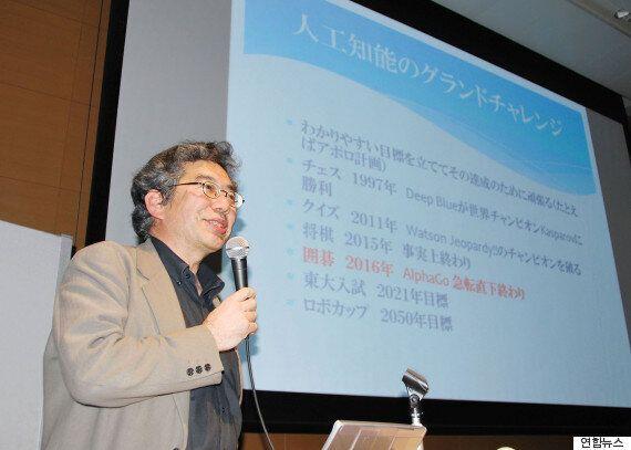 일본에 나타난 인공지능 SF 단편
